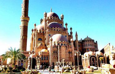Moschea Al-Sahaba